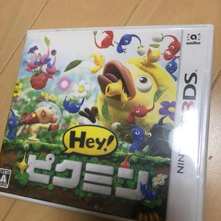 Hey! ピクミン 3DS