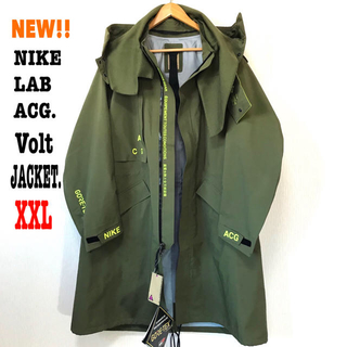 ナイキ(NIKE)の新品 NIKELAB ACG GORE-TEX VOLT JACKET カーキ(モッズコート)
