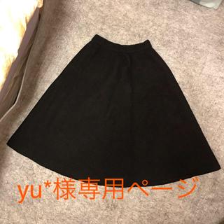 ルシェルブルー(LE CIEL BLEU)のルシェルブルー スカート 38 ブラック ウエストゴム(ロングスカート)