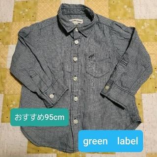 グリーンレーベルリラクシング(green label relaxing)の美品!グリーンレーベル95チェック羽織物!(Tシャツ/カットソー)