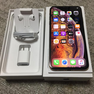 iPhone - iPhone XS Max 64gb Gold au
