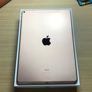 Apple - iPad Air3 SIMフリー版