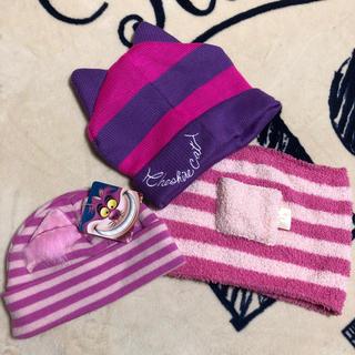 Disney - 不思議の国のアリス♡チシャ猫🐱ニット帽