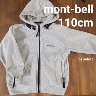 mont bell - [mont-bell/110cm]フード付きフリースジャンパー!