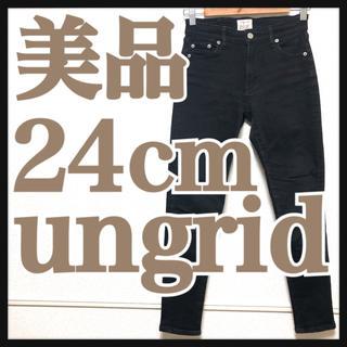 Ungrid - 美品 アングリッド ungrid デニム 24 ブラック 黒 フルレングス
