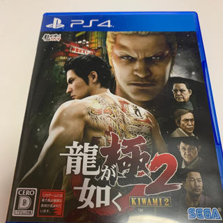 PlayStation4 - 龍が如く 極2 PS4