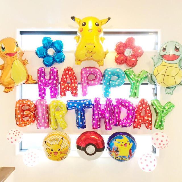 ポケモンの誕生日バルーンセット♡文字カラー変更可♡送料無料 エンタメ/ホビーのおもちゃ/ぬいぐるみ(キャラクターグッズ)の商品写真