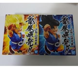 ドラゴンボール - 【ドラゴンボールGT】 逆転の必殺奥義 龍拳爆発!!
