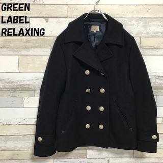 グリーンレーベルリラクシング(green label relaxing)の【人気】グリーンレーベルリラクシング ユナイテットアローズ 金ボタンPコート S(ピーコート)