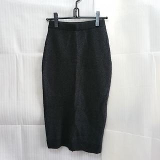 moussy - マウジー 未使用タグ付き Tweed Like ニット スカート