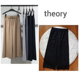 theory☆パンツ