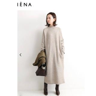 IENA - 【今期】完売済 トラッゾドンナ ニットワンピース ベージュ