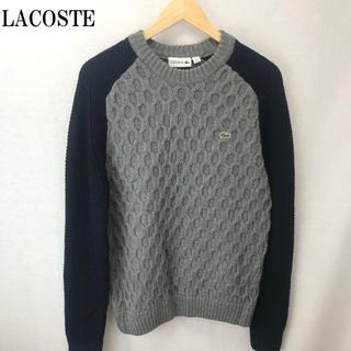 LACOSTE - LACOSTE ラコステ セーター ワンポイント刺繍 羊毛