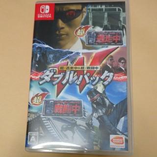 Nintendo Switch - 超・逃走中&超・戦闘中 ダブルパック Switch