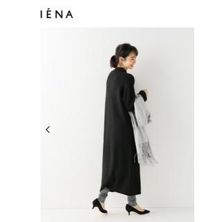 IENA - 【今期】完売済イエナ【トラッゾドンナ】 ニットこなれワンピース 黒