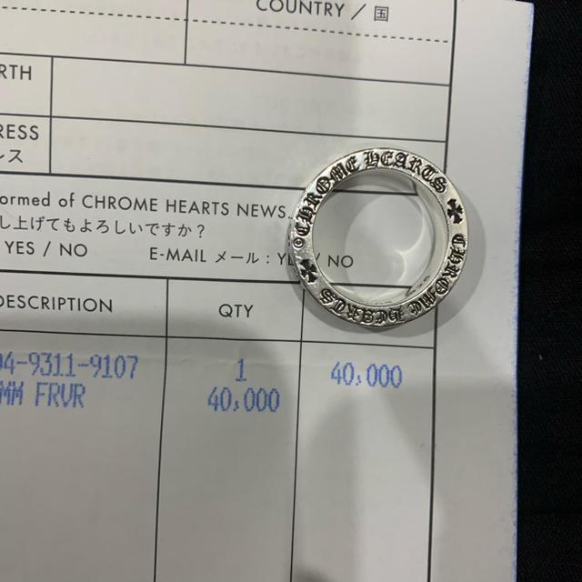 Chrome Hearts(クロムハーツ)のクロムハーツ 指輪 メンズのアクセサリー(リング(指輪))の商品写真
