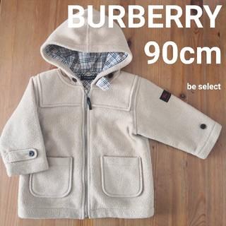 BURBERRY - [BURBERRY/90cm]フリースフード付きコート!