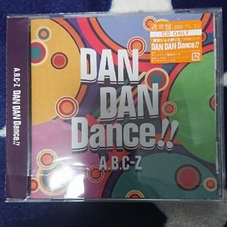 A.B.C.-Z - DAN DAN Dance!! A.B.C-Z 通常盤