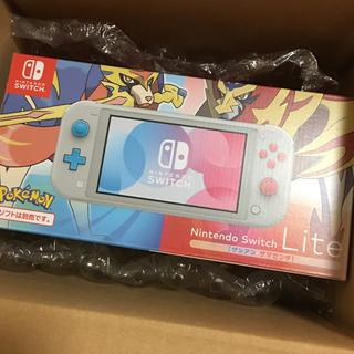 Nintendo Switch - 未開封 Nintendo Switch Lite ザシアン・ザマゼンタ