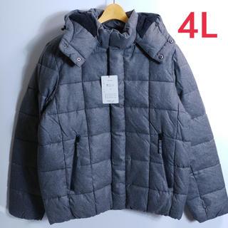 新品 メンズ 4L ビックサイズ 中綿ジャケット グレー(ダウンジャケット)