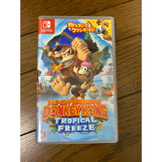 Nintendo Switch - ドンキーコング トロピカルフリーズ