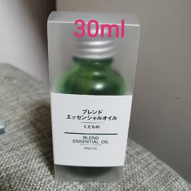 MUJI (無印良品)(ムジルシリョウヒン)の無印 ブレンドエッセンシャルオイル コスメ/美容のリラクゼーション(アロマオイル)の商品写真