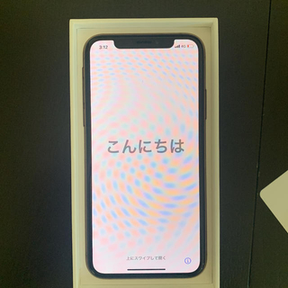 Apple - iPhone xs 256GB    GOLD