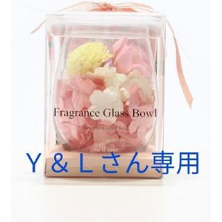 AfternoonTea - アフタヌーンティー フレグランスボール ピンクグレープフルーツの香り