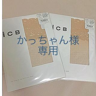 ICB - iCB ふともも丈ストッキング スキニーベージュ 2セット