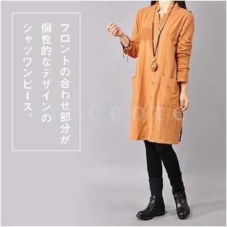 【送料無料】シャツワンピース チュニック長袖(L~XL)イエロー   (シャツ/ブラウス(長袖/七分))