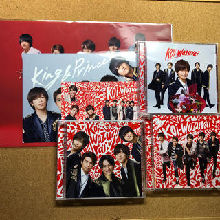 Johnny's - King & Prince  Koi-wazurai