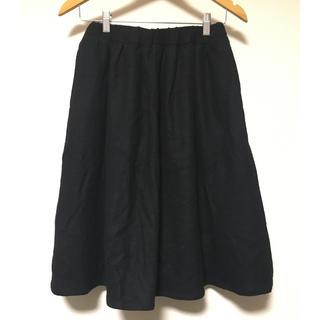 SM2 - サマンサモスモス スカート SM2