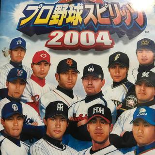 プロ野球スピリッツ2004 PS2