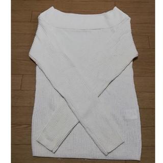 アベイル(Avail)の新品 アベイル 白ニット(ニット/セーター)