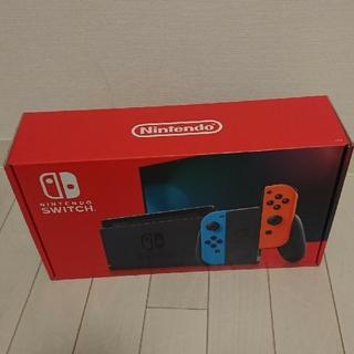 Nintendo Switch - 【新品】Nintendo Switch 任天堂 スイッチ