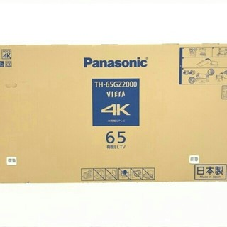Panasonic - PANASONIC パナソニック TH-65GZ2000 4K 有機 ELテレビ