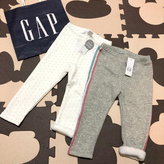 babyGAP - GAP 新作 裏起毛レギンス 2枚セット