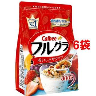 カルビー(カルビー)のカルビー(calbee) フルグラ(800g*6コセット)(米/穀物)