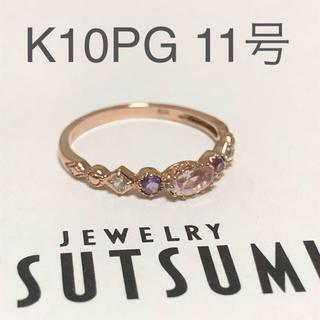 ジュエリーツツミ(JEWELRY TSUTSUMI)のK10PG カラーストーンリング 11号(リング(指輪))