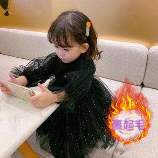 KWBA040秋冬 子供服 裏起毛厚手 チュールワンピース(2色80-130)(ワンピース)