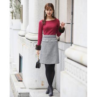 トッコ(tocco)のトッコ クローゼット パールビジュー装飾フラップ付きツイードスカート(ひざ丈スカート)
