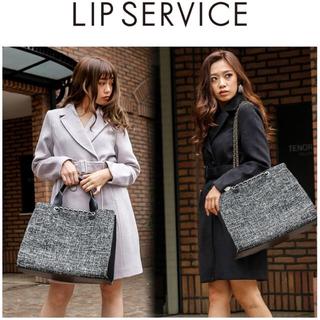 LIP SERVICE - リップサービス 2wayバッグ