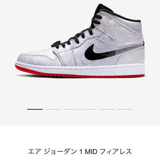 ナイキ(NIKE)の【456様専用】AJ1 フィアレス CLOT 【26.5cm】(スニーカー)