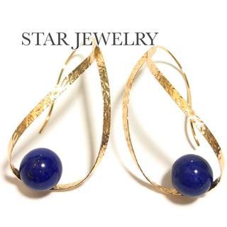 STAR JEWELRY - 夜空の輝き♡ スタージュエリー K10YG ラピスラズリ 雫 ピアス