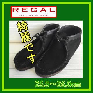 リーガル(REGAL)のREGALワラビーBLACK(ブーツ)