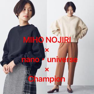 nano・universe - MIHO NOJIRI × nano・universe × Champion