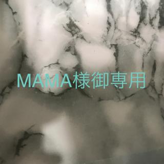 伊藤園 - 福寿園 伊右衛門 180本