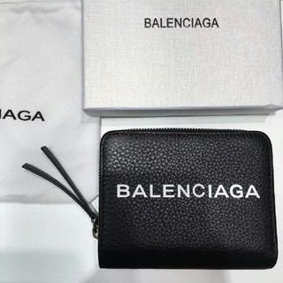 バレンシアガ(Balenciaga)のBalenciaga バレンシアガ 財布(財布)