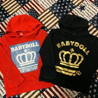 BABYDOLL - トレーナーセット💗