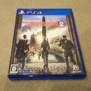 PS4、ディビジョン2